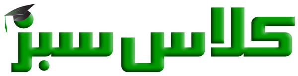 Green Class logo